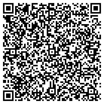 QR-код с контактной информацией организации Ателье Идеал