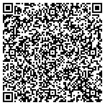 """QR-код с контактной информацией организации Общество с ограниченной ответственностью """"FASHION BUREAU"""", ТОВ """"Прувер"""""""