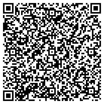 """QR-код с контактной информацией организации ТОВ """"ТПК """"МЕРКУРІЙ"""""""