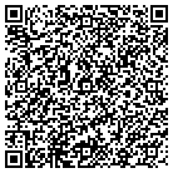 """QR-код с контактной информацией организации Интернет-магазин """"Cream"""""""