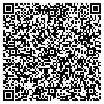 QR-код с контактной информацией организации СПД Рубан М.Я.