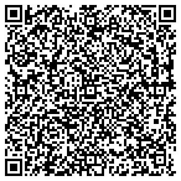 """QR-код с контактной информацией организации ООО """"ADAP Textile"""""""