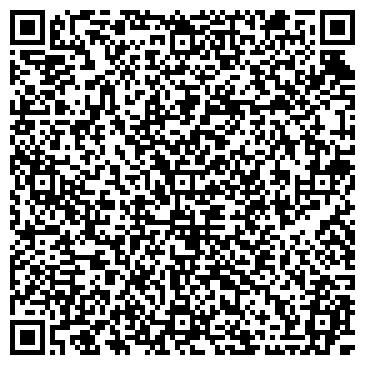 QR-код с контактной информацией организации Интернет-магазин футболок