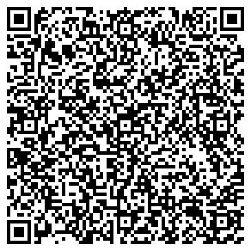 """QR-код с контактной информацией организации Интернет-магазин «Улыбка"""""""