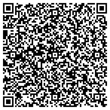 QR-код с контактной информацией организации Валентина Фищенко