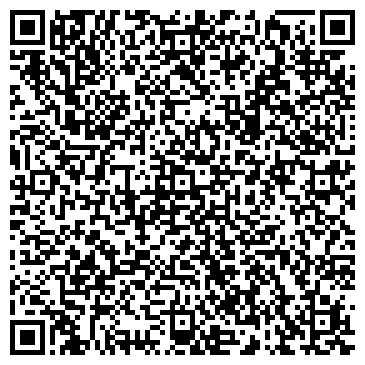 """QR-код с контактной информацией организации інтернет-магазин """"Ната"""""""