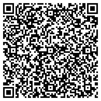 QR-код с контактной информацией организации ПП СЛАВИН