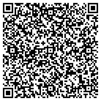 """QR-код с контактной информацией организации ООО """"ЮриКрис"""""""