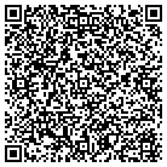 """QR-код с контактной информацией организации ЧП """"Ливанея"""""""