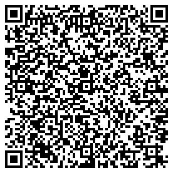 """QR-код с контактной информацией организации ООО """"Мир услуг"""""""