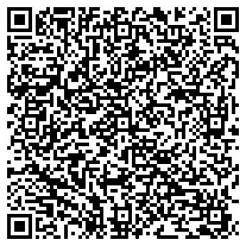 """QR-код с контактной информацией организации Ателье """"Хутро"""""""