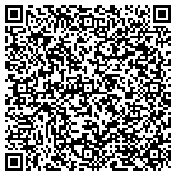 QR-код с контактной информацией организации Эксклюзив, ООО