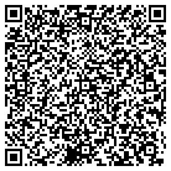 QR-код с контактной информацией организации Господин Сапожник, ЧП