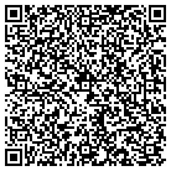 QR-код с контактной информацией организации Ремонт обуви, ЧП