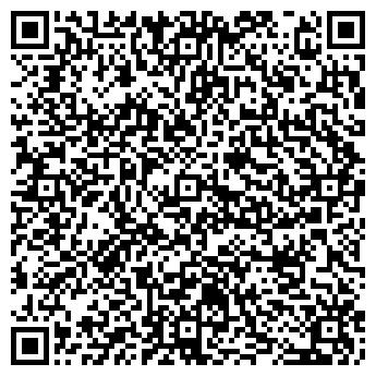 QR-код с контактной информацией организации Лебедь,ЧП
