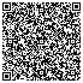 QR-код с контактной информацией организации Кож-Мастер, ИП