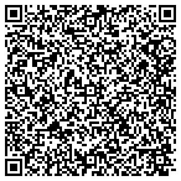QR-код с контактной информацией организации Обувная мастерская Бутти (Butti), ЧП