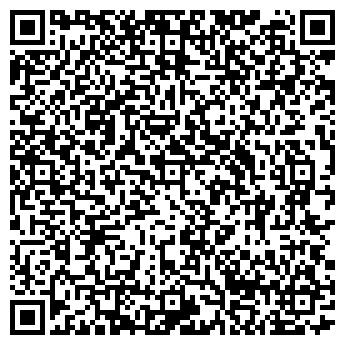QR-код с контактной информацией организации Ремешок, ООО