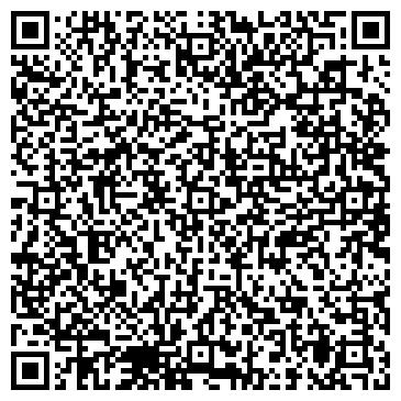 QR-код с контактной информацией организации Ремонт обуви Сервис, ЧП