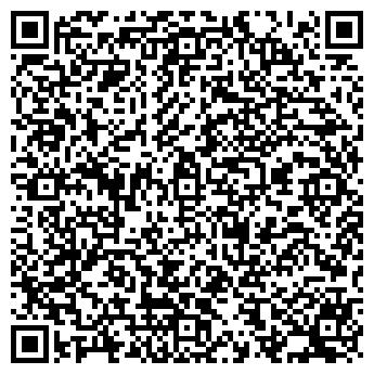 QR-код с контактной информацией организации Обувь, ЧП