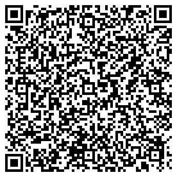 QR-код с контактной информацией организации АСК-система, ООО