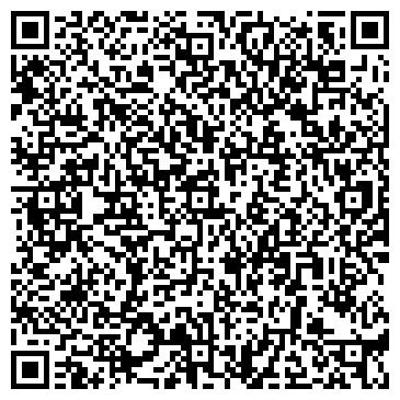 QR-код с контактной информацией организации Лемарко, ООО (Lemarco)