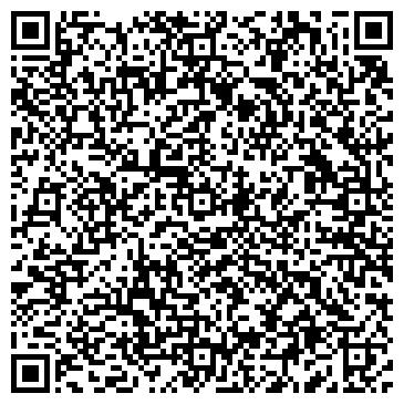 QR-код с контактной информацией организации Славекс, ООО (Slavex)
