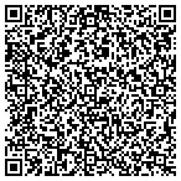 QR-код с контактной информацией организации V&O (Вандо),ЧП