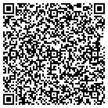 QR-код с контактной информацией организации АртисМедиа, ООО