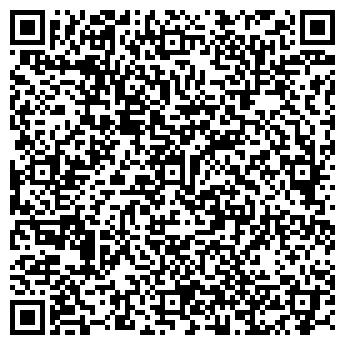 QR-код с контактной информацией организации Кумпель Чеба, ЧТУП