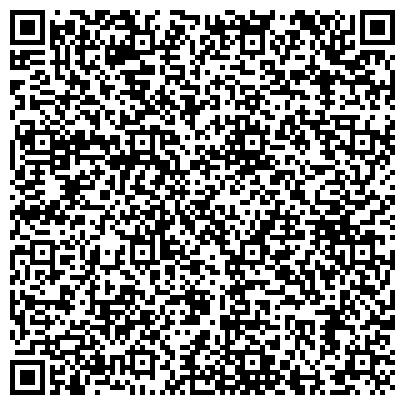 QR-код с контактной информацией организации I.B.S.Инициатива.Бизнес.Сервис., ТОО