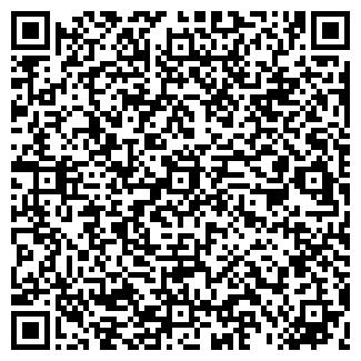 QR-код с контактной информацией организации Намиг, TOO