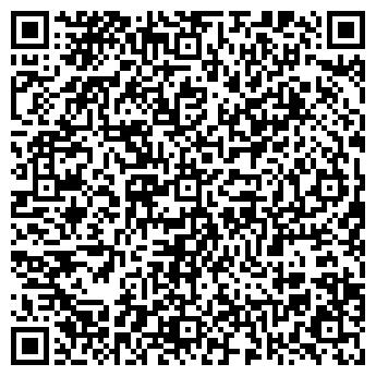 QR-код с контактной информацией организации БЫЛГАРЫ, ТОО