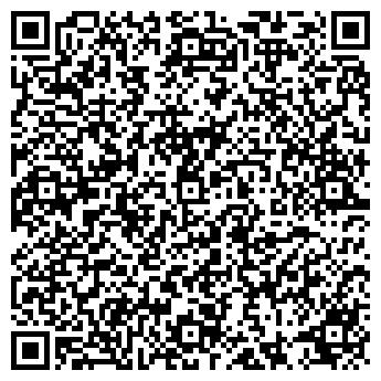 QR-код с контактной информацией организации Чопур, ИП