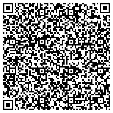 """QR-код с контактной информацией организации Общество с ограниченной ответственностью ТОО """"CAE Trans Logistic Group"""""""