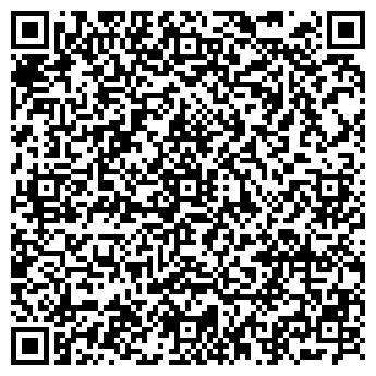QR-код с контактной информацией организации ООО «Узденский лес»