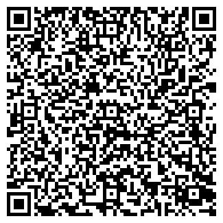 QR-код с контактной информацией организации HelpTender