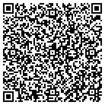 QR-код с контактной информацией организации ЧПСУП