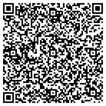 QR-код с контактной информацией организации ООО «ТачИнфо Трейд»