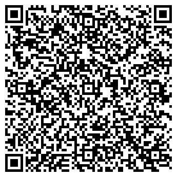 """QR-код с контактной информацией организации ИП """"Исангулова Т.С."""""""