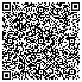 """QR-код с контактной информацией организации Общество с ограниченной ответственностью ТОО """"STG Custom"""""""