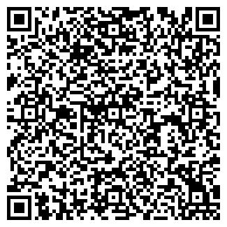 QR-код с контактной информацией организации ЕЯП