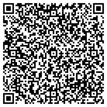 QR-код с контактной информацией организации ИП Адилханова Н.