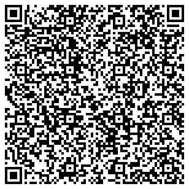 """QR-код с контактной информацией организации Другая ТОО""""Универсальная Торговая Компания"""""""