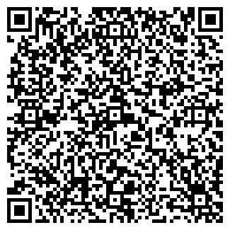 QR-код с контактной информацией организации Tender House