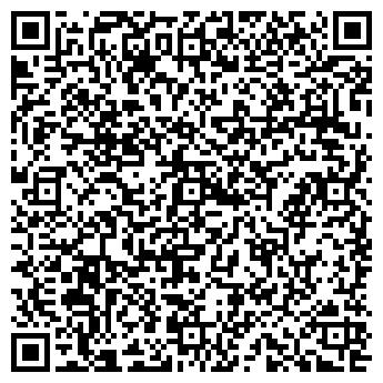 QR-код с контактной информацией организации Общество с ограниченной ответственностью Kaz Beer Distribution