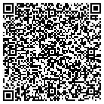 QR-код с контактной информацией организации Атлант-М Холпи, ООО