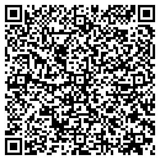 QR-код с контактной информацией организации СРВ, ООО