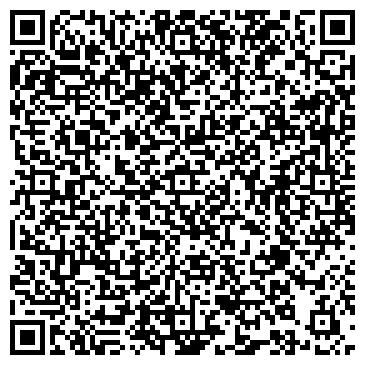 QR-код с контактной информацией организации Элект, ЧУП ОО БелТИЗ