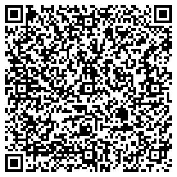 QR-код с контактной информацией организации АльфаМар, ООО